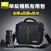 攝影包 尼康單反相機包攝影包D3400D7100D7200D5300D5600D90微單包便攜 城市科技