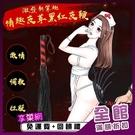 虐戀精品 主僕遊戲 調教道具 情趣用品【鞭の戲虐】黑紅PU皮鞭子 另類性愛調教