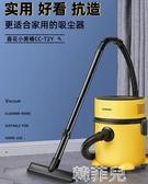 商用吸塵器 春花吸塵器家用大吸力大功率桶式小型干濕兩用靜音強力工業吸塵機 MKS韓菲兒