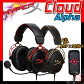 [ PC PARTY  ]    送音效卡+筆記本 金士頓 KINGSTON HyperX Cloud Alpha 金色 紅色 電競耳機