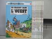 【書寶二手書T7/少年童書_RCT】Les Tuniques Bleues_1~12冊合售