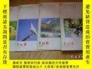 二手書博民逛書店佛學文摘罕見2003年第2、6、9、10期Y10284 出版2003