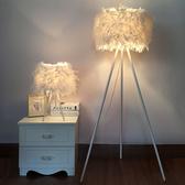 落地燈 北歐創意時尚簡約設計溫馨婚慶房羽毛臺燈客廳書房臥室床頭落地燈-凡屋