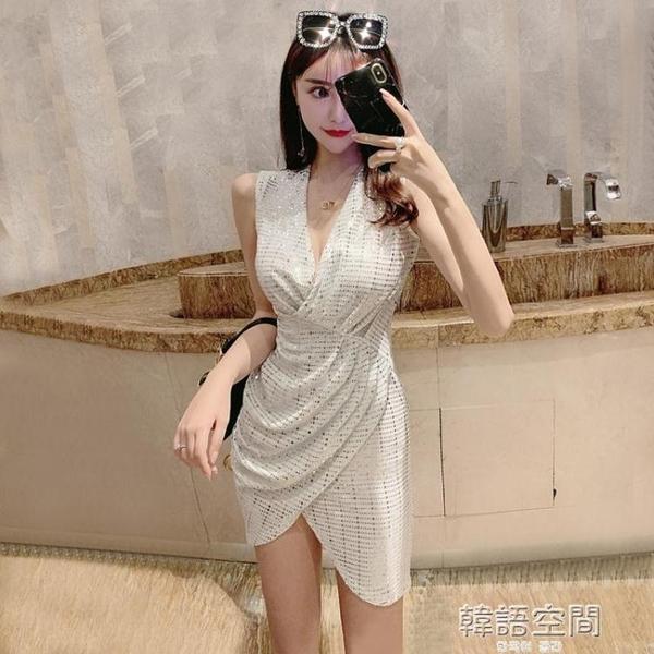 夜店酒吧女裝閃亮氣質小禮服性感低胸深V領收腰顯瘦無袖洋裝子  【韓語空間】