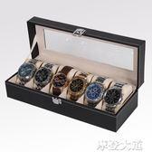 皮質首飾盒六位收納盒 手錶盒 pu手錶展示盒 手錶禮盒包裝盒 『摩登大道』
