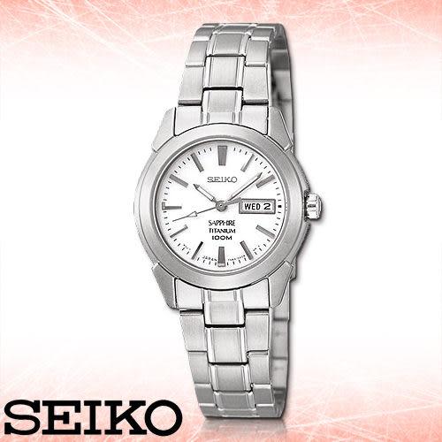 SEIKO 精工手錶專賣店 SXA111P1 女錶 石英錶 鈦金屬錶帶 超亮刻度指針 夜光 防水