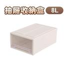 8L 抽屜收納盒 無印風 透明收納櫃 抽屜 收納盒 收納櫃 可疊加 多種規格 收納箱