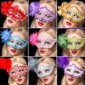萬圣節面具女成人兒童派對情趣面具半臉公主性感面具舞會化妝道具【店慶8折促銷】
