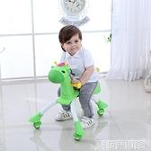 兒童扭扭車溜溜車搖擺玩具寶寶車1-3-6歲滑行妞妞車靜音輪帶音樂DF 交換禮物