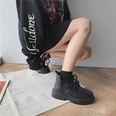短靴馬丁靴女秋季新款百搭學生chic繫帶潮短靴黑色百搭復古機車靴 扣子小鋪