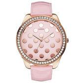 GUESS 繽紛派對晶鑽時尚腕錶(粉紅)