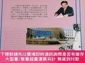 二手書博民逛書店罕見中國黑龍江乳品工業發展成就專輯!Y247601 大慶乳品廠