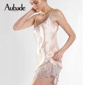 Aubade蠶絲M-XL蕾絲短襯裙(嫩粉)MS40