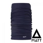 【 MATT 】羊毛頭巾『海軍藍』5933A 休閒.戶外.保暖.圍脖.圍巾.頭巾.冬帽.帽子.防塵面罩.口罩