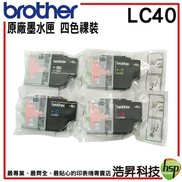 【四色一組 ↘1050元】Brother LC40 原廠墨水匣 盒裝 適用MFC-J430W/MFC-J625DW/MFC-825DW