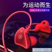 線控耳機奇聯Q3入耳式有線耳機掛耳式運動跑步重低音vivo蘋果OPPO華為 快速出貨