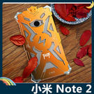Xiaomi 小米 Note 2 雷神金...