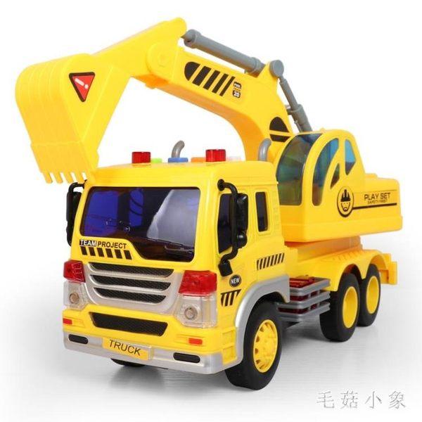 文藝開拓者工程車會講故事的挖掘機5挖土車3兒童玩具車1-6歲寶寶 DJ12085『毛菇小象』