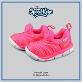 NIKE 童鞋 Dynamo 毛毛蟲 桃紅 粉紅 小朋友 超萌 少女 小童 343938-620 【Speedkobe】
