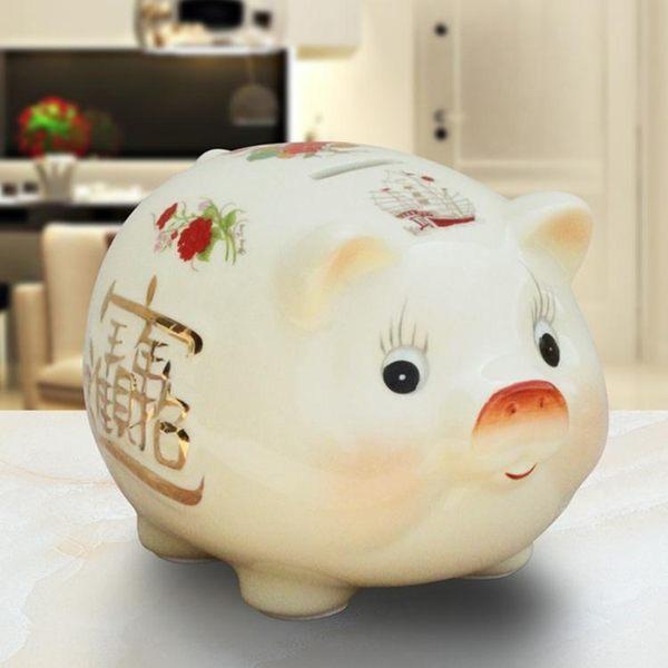 存錢罐 景德鎮序強陶瓷存錢罐儲蓄罐可愛招財進寶陶瓷豬家居擺件創意禮品【快速出貨】
