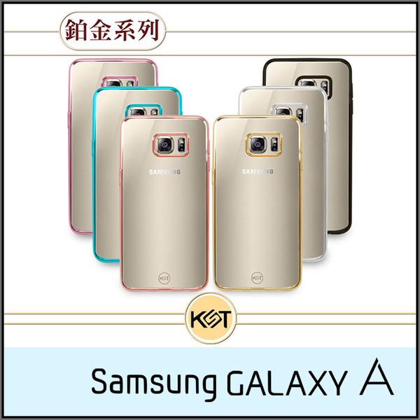 ★卡思特 鉑金系列 SAMSUNG GALAXY A5(2016) A510/A7(2016) A710 保護殼/軟殼/保護套/手機保護
