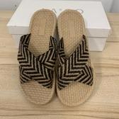 韓版基本款簡約百搭休閒拖鞋(36號/777-1824)