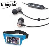 E-books S88 藍牙4.2音感入耳式耳機 送N63運動腰包-藍鐵灰