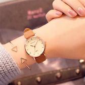 手錶女簡約高休閒森女系防水石英女錶 新主流