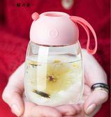 opus玻璃水杯女學生韓版創意潮流杯子便攜韓國可愛茶杯果汁隨手杯【櫻花本鋪】