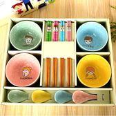 兒童碗 兒童可愛卡通碗筷套裝家用親子碗米飯碗日式禮品餐具禮盒套裝批發  萌萌