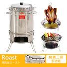 露營 桶仔雞 烤肉架 烤盤【G0007】...