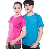 速乾T恤男 女跑步運動健身短袖戶外大碼圓領透氣排汗情侶速乾衣   夢曼森居家