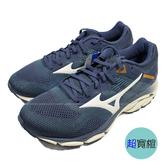 (B7)MIZUNO 美津濃 男慢跑鞋 WAVE INSPIRE 16超寬楦4E 扁平足弓支撐 J1GC204541藍 [陽光樂活]