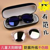 兒童太陽鏡韓國1兒童2墨鏡3男童4太陽鏡5女童6小學生7防紫外線8眼鏡9-10歲潮