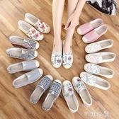新款韓版一腳蹬懶人單鞋子平底帆布鞋女百搭休閒鞋老北京布鞋女      芊惠衣屋