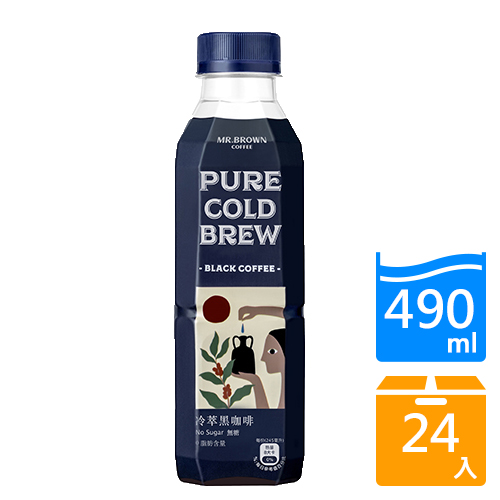 伯朗PURE醇飲冷萃無糖黑咖啡490mlx24入/箱【愛買】