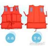 救生衣 成人浮潛救生衣浮力馬甲背心充氣可折疊便攜安全游泳圈潛水伏   傑克型男館