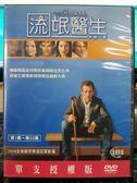 影音專賣店-R29-正版DVD-歐美影集【流氓醫生 第1季/第一季 全6碟】-(直購價)