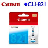 Canon CLI-821C 原廠墨水匣 (藍)