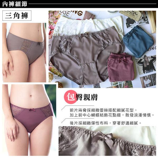 EASY SHOP-花戀綠野 中腰三角褲(咖啡紫)