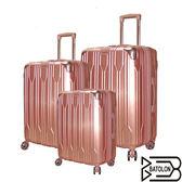 【Batolon寶龍 】 20+24+28吋  璀璨之星TSA鎖加大PC硬殼箱/行李箱/旅行箱