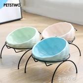 寵物碗Petstwo貓碗雙碗斜口陶瓷貓食盆保護頸椎貓咪糧碗貓咪用品  遇見初晴