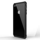 ★ APP Studio ★【  Elpaka 】Kai  iPhone 8 / 7 鋁合金邊框+7H防爆玻璃背蓋保護殼(4.7吋)