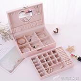 首飾盒公主歐式韓國珠寶帶鎖手飾品木質簡約耳釘耳環首飾收納盒大 YXS辛瑞拉
