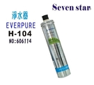 EverpureH-104濾心.過濾器....