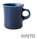 金時代書香咖啡 KINTO SCS 馬克杯 250ml 藍色 KINTO-27638-NA