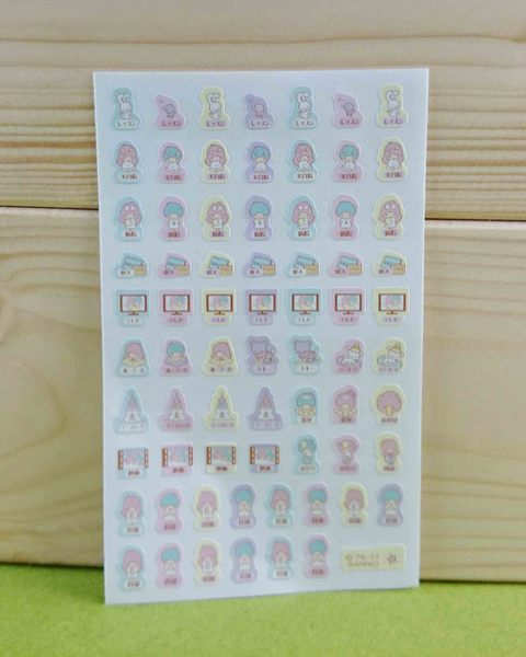 【震撼精品百貨】Little Twin Stars KiKi&LaLa 雙子星小天使~小貼紙-兔子
