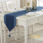 餐墊現代簡約桌旗中式禪意桌巾北歐茶桌布藝棉麻餐桌裝飾布床旗中國風