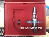 國際牌✿PANASONIC✿松下公司貨✿修耳鼻毛器《ER-417 / ER417》