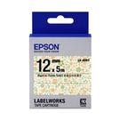 EPSON 12mm LK-4DBY 花紋系列 綠意花田底黑字原廠標籤帶